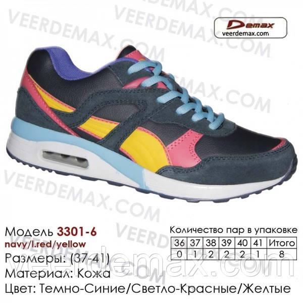 Кроссовки женские Veer Demax ( AIR MAX) размеры 37-41