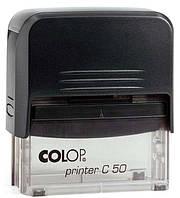 Оснастка для прямоугольного штампа размером 30х69 мм эконом версия