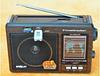 Радиоприемник GOLON RX-9966UAR, фото 2