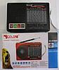 Радиоприемник Golon RX-BT6677, фото 3