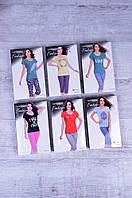 Женский домашний комплект футболка+бриджи