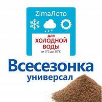 Прикормка Фанатик Всесезонка Универсал (холодная вода) 1 кг
