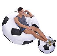 Комплект кресло-мяч 130 см + мячик 50 см из ткани Оксфорд черно-белое, кресло-мешок мяч