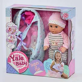 Пупс функциональный YL 1861 H розовый костюм с сумкой переноской,  в коробке