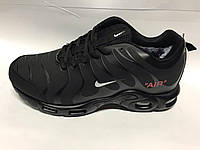 Кроссовки мужские в стиле Nike Air Max Plus Off-white 45