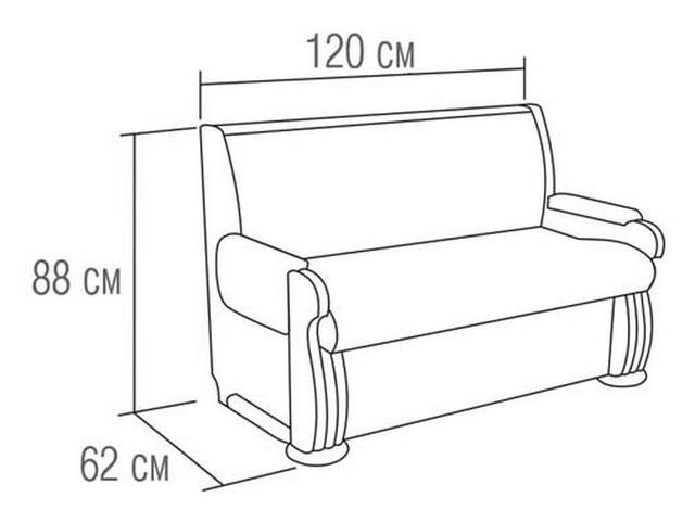 Кухонный диван Александра. Размеры.