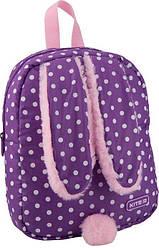 Рюкзак детский Kite Kids 541-2 K19-541XXS-2 ранец  рюкзак школьный hfytw ranec