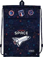 Сумка для обуви Kite Education 600S-22 K19-601M-24 ранец  рюкзак школьный hfytw ranec