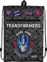 Сумка для обуви с карманом Kite Education 601M TF-3 TF19-601M-3 ранец  рюкзак школьный hfytw ranec