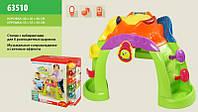 Детский столик с лабиринтами для шариков