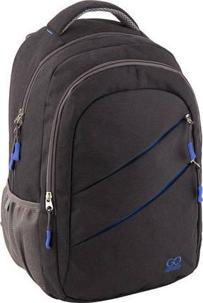Рюкзак GoPack 110-2 GO19-110XL-2 ранец  рюкзак школьный hfytw ranec, фото 2