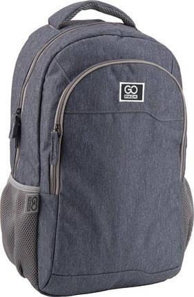Рюкзак GoPack 142-1 GO19-142L-1 ранец  рюкзак школьный hfytw ranec, фото 2