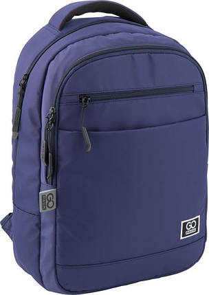 Рюкзак GoPack 143-2 GO19-143L-2 ранец  рюкзак школьный hfytw ranec, фото 2