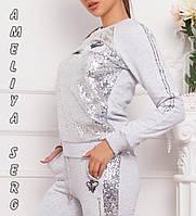 Турецкий фабричный стильный батальный женский спортивный костюм с паеткой 8884 серый, фото 1