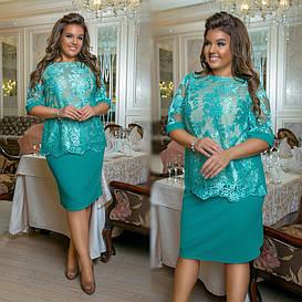 Нарядный костюм, юбка и блузка сетка с вышивкой / 3 цвета арт 7904-202