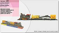 Паровоз батар 1801 + 2 платформы с краном