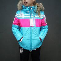 Детский лыжный костюм Богнер