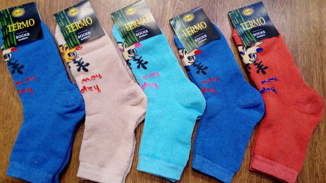 Женские махровые носки «Thermo Веселый олененок»