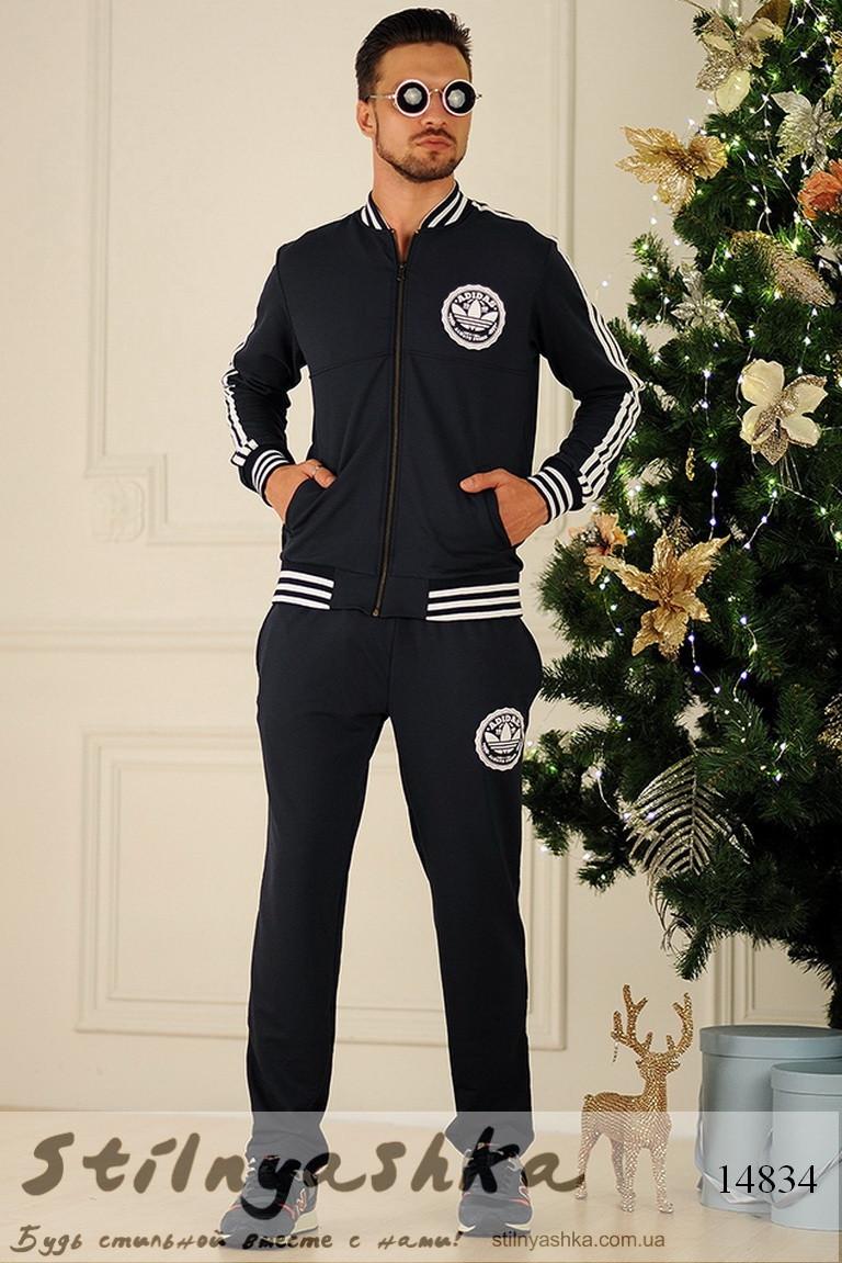 Мужской синий костюм Adidas с белыми полосками, фото 1