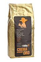 Кофе Pippo Maretti Crema Espresso Oro в зёрнах
