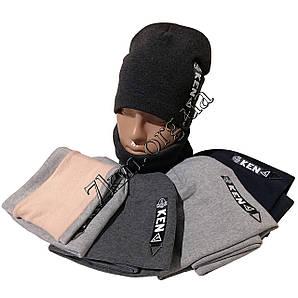"""Комплект шапка +хомут детский трехнитка +флис для мальчиков """"Ken"""" 4-8 лет Украина Оптом 7589"""