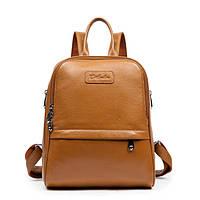 Рюкзак женский кожаный BOSTANTEN (коричневый)