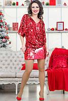 Красное коктейльное платье Спайс, большого размера