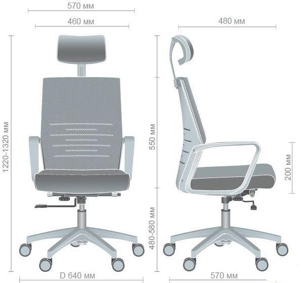 Кресло Oxygen HB циркон/лазурь (размеры)