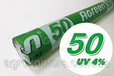 Агроволокно Agreen 50 г/кв.м біле 1.6х50