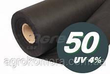 Агроволокно Agreen 50 г/кв.м чорне 1.07х50