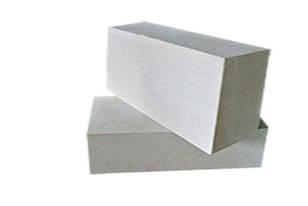 Блоки з ніздрюватого бетону