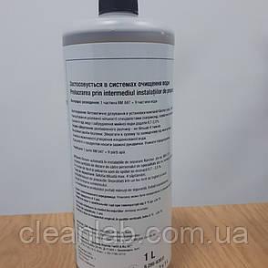 Коагулянт для эффективной очистки и подготовки сильно загрязненных сточных вод Karcher RM 847, 1 L, фото 2