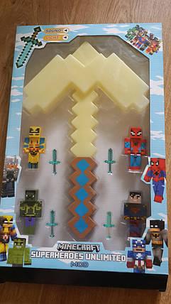 Золотая Кирка Майнкрафт Свет. Звук. Кирка Minecraft. В комплекте 4 фигурки Супер Героев, фото 2
