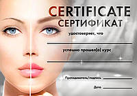 Изготовление и печать сертификатов, дипломов, грамот, дизайн полиграфии