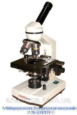 Мікроскоп біологічний XS-2610