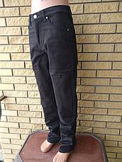 Джинсы мужские зимние на флисе стрейчевые (есть большие размеры) LS, фото 2