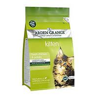 Arden Grange Kitten Fresh Chicken Potato (Арден Гренж Китен Фреш Чикен Потато) - корм  для котят 2 кг