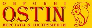 Фирма Остин
