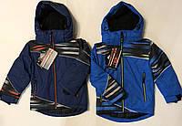 Термо Куртки для мальчиков на 128 см