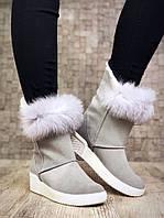 Женские зимние ботинки с мехом кролика серые.Натуральная замша aca653dfaf737