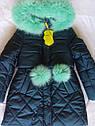 СУПЕР цена! Пальто детское зимнее Алсу на тинсулейте размеры 134- 158  Мята, фото 5