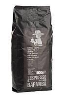 Кофе Pippo Maretti Grande espresso Siciliano Barnaba в зёрнах