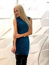 """Облегающее клубное мини-платье """"DARIO"""" с люрексом (2 цвета), фото 2"""