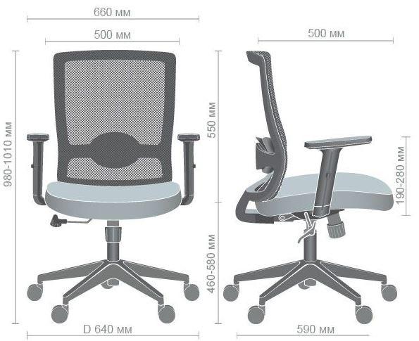 Кресло Xenon LB черный (размеры)