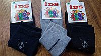 """Детские махровые носки """"IDS"""" Турция,5-7 лет,мальчик, фото 1"""