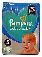 Подгузники Pampers Active Baby-Dry 5 Junior 11-18 кг, Эконом - 42 шт.
