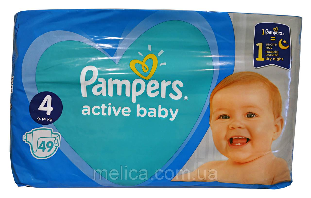 Подгузники Pampers Active Baby-Dry 4 Maxi 7-14 кг, Эконом - 49 шт.