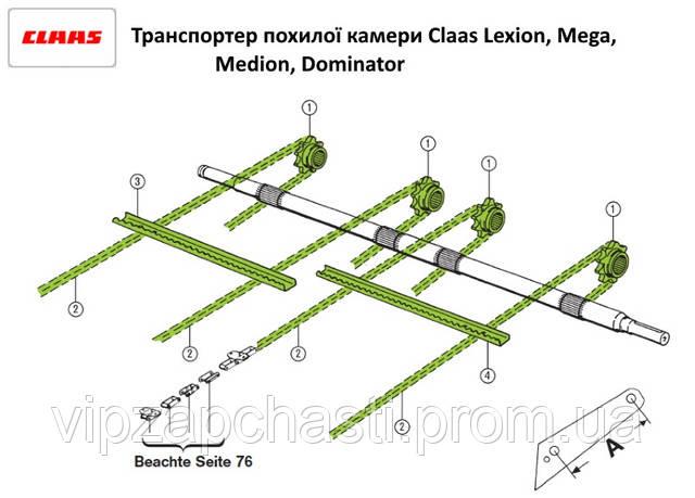 Длина транспортера наклонной камеры форма ленты конвейера