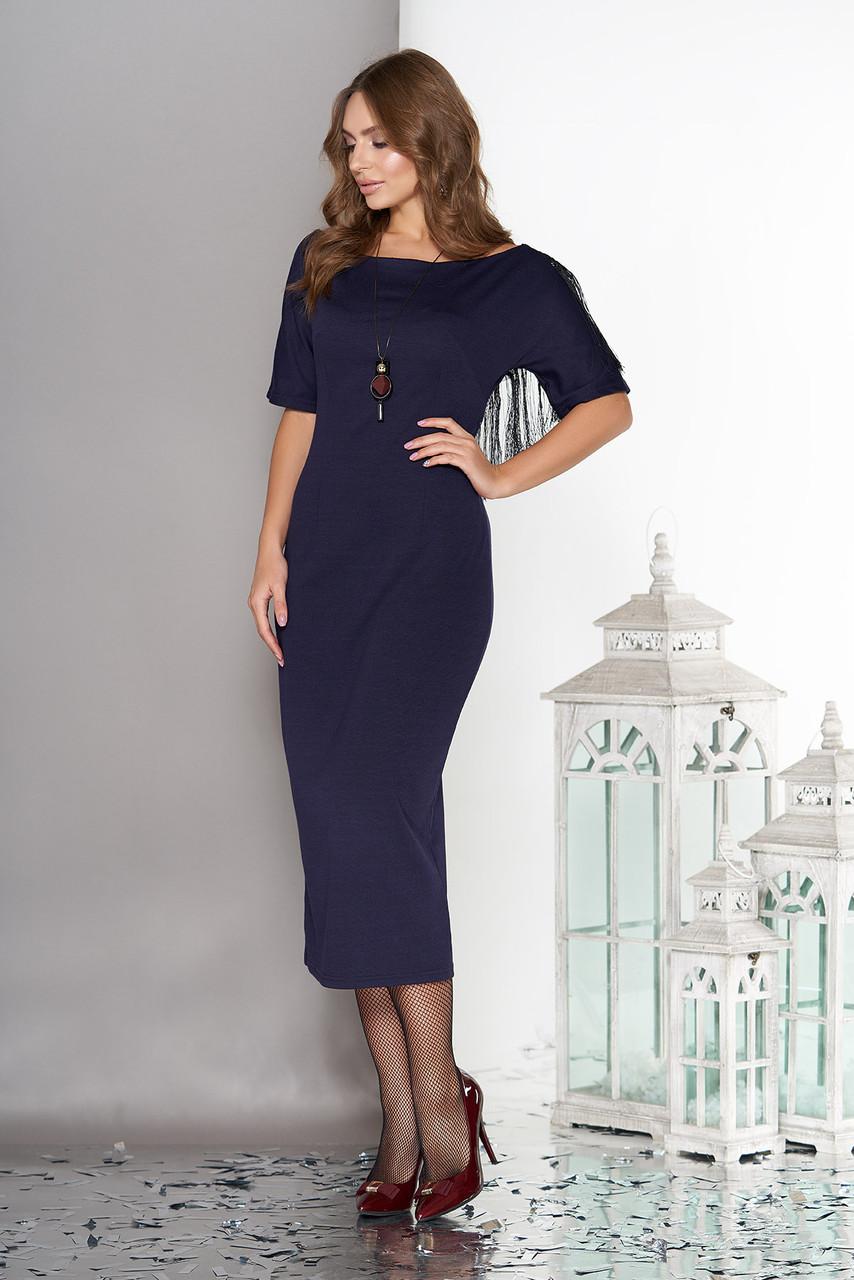 Красивое женское платье синий, 48