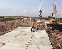 Монтаж дорожных плит. Экономим заказчику до 40% на строительстве дороги или площадки. Всегда в наличии 1000 пл